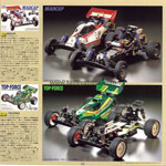 Tamiya guide book 1993_2 img 7