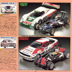 Tamiya guide book 1993_2 img 8
