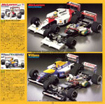 Tamiya guide book 1993_2 img 9