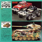 Tamiya guide book 1993_2 img 11
