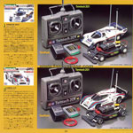 Tamiya guide book 1993_2 img 13