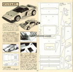 Tamiya guide book 1993_2 img 16