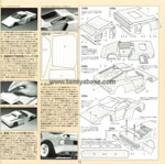 Tamiya guide book 1993_2 img 17