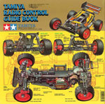Tamiya guide book 1993_2 img 20
