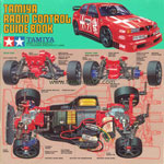 Tamiya Guide Book 1994 front page