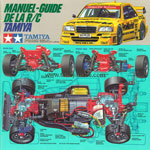 Tamiya Guide Book 1995 front page