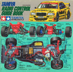Tamiya Guide Book 1995_2 front page
