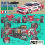 Tamiya Guide Book 1996 front page