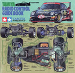 Tamiya Guide Book 1996_2 front page
