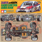 Tamiya Guide Book 1997 front page