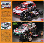 Tamiya guide book 1997_2 img 7