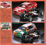 Tamiya guide book 1997_2 img 8