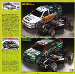 Tamiya guide book 1997_2 img 9