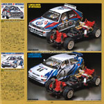 Tamiya guide book 1997_2 img 10