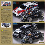 Tamiya guide book 1997_2 img 11