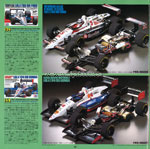 Tamiya guide book 1997_2 img 14