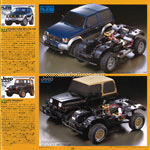 Tamiya guide book 1997_2 img 15