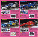 Tamiya guide book 1997_2 img 16