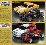 Tamiya guide book 1997_2 img 17
