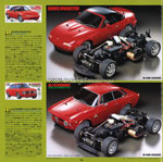 Tamiya guide book 1997_2 img 18