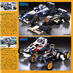 Tamiya guide book 1997_2 img 19