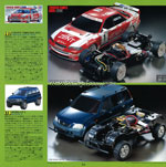 Tamiya guide book 1997_2 img 20
