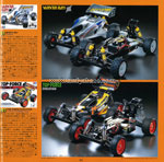 Tamiya guide book 1997_2 img 21
