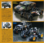 Tamiya guide book 1997_2 img 22