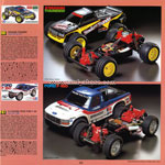 Tamiya guide book 1998_2 img 8