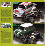 Tamiya guide book 1998_2 img 9