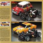 Tamiya guide book 1998_2 img 10