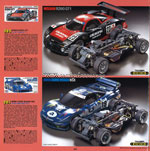 Tamiya guide book 1998_2 img 12