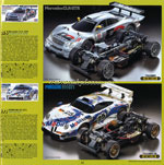 Tamiya guide book 1998_2 img 13