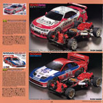 Tamiya guide book 1998_2 img 14