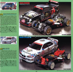 Tamiya guide book 1998_2 img 15