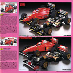Tamiya guide book 1998_2 img 17