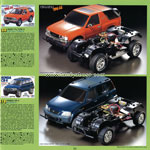 Tamiya guide book 1998_2 img 19