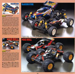 Tamiya guide book 1998_2 img 20