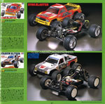 Tamiya guide book 1998_2 img 21