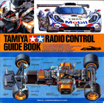 Tamiya Guide Book 1999 front page
