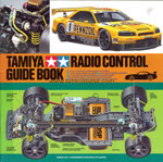 Tamiya Guide Book 1999_2 front page