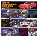 Tamiya Guide Book 2001 front page