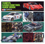 Tamiya Guide Book 2003 front page