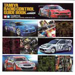 Tamiya guide book 2004 img 1