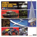 Tamiya guide book 2004 img 8