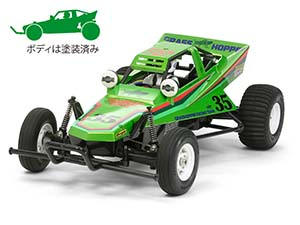 Tamiya The Grasshopper Candy Green Edition 47348