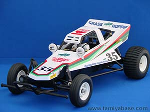 Tamiya The Grasshopper 58043