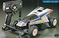 Tamiya Thunder Dragon QD 46003