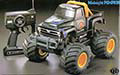 Tamiya Midnight Pumpkin QD 46004