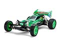 Tamiya Neo Fighter Green Metallic 47371